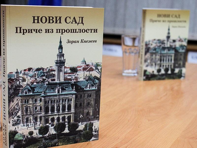 """Одржана промоција књиге """"НОВИ САД – ПРИЧЕ ИЗ ПРОШЛОСТИ""""."""