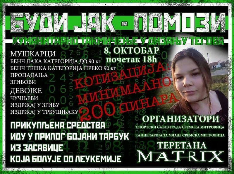 У недељу хуманитарно дизање тегова у Сремској Митровици