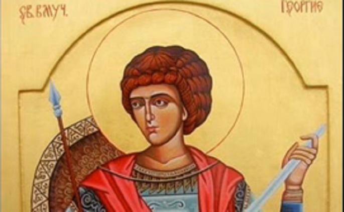 Danas je Đurđic, slava Novog Sada