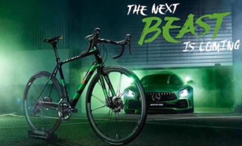 Ovo je bicikl koji košta više od Dacie Sandero