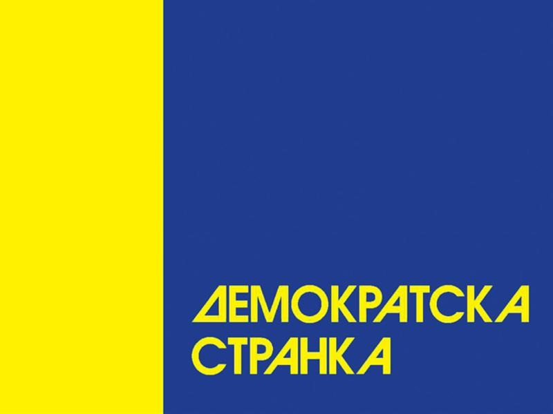 ДС Војводине: СНС власти да прекину са издавањем земље на штету војвођанских пољопривредника