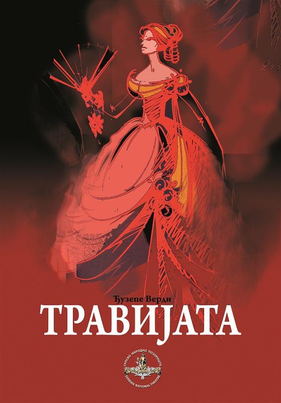 Обележавање 120година од првих оперских представа у Новом Саду