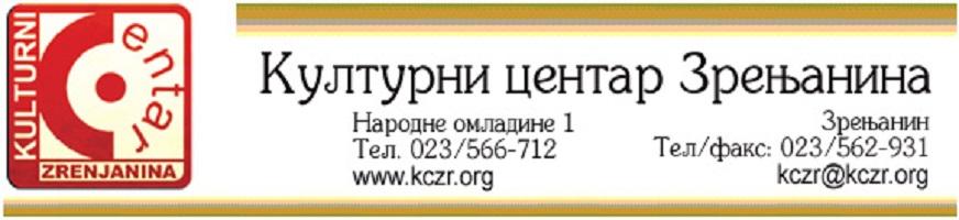 Najava Kulturnog centra Zrenjanina