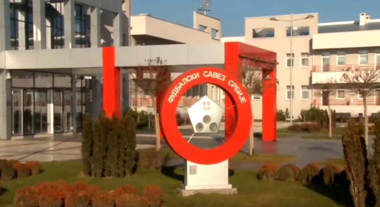 НЕНАД БЈЕКОВИЋ ИЗАБРАН ЗА ПОТПРЕДСЕДНИКА ФС СРБИЈЕ