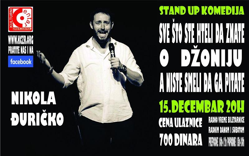 Најава програма Културног центра Зрењанина –до 14. децембра 2017.