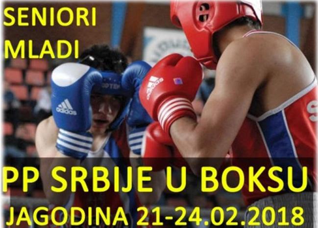 Овогодишње првенство Србије у боксу