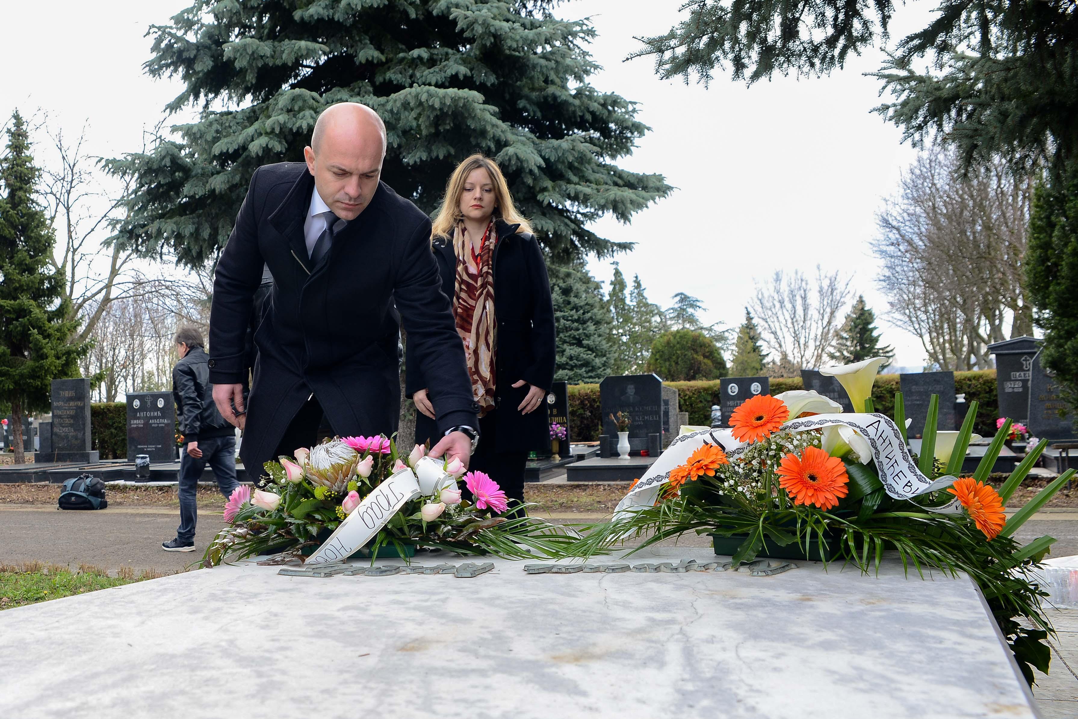 Поводом годишњице рођења Мирослава Мике Антића