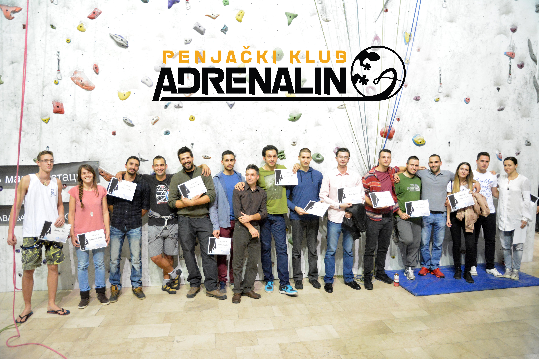Penjački klub Adrenalin obeležava 20 godina postojanja