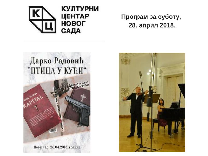 Promocija knjige i koncert u subotu u KCNS
