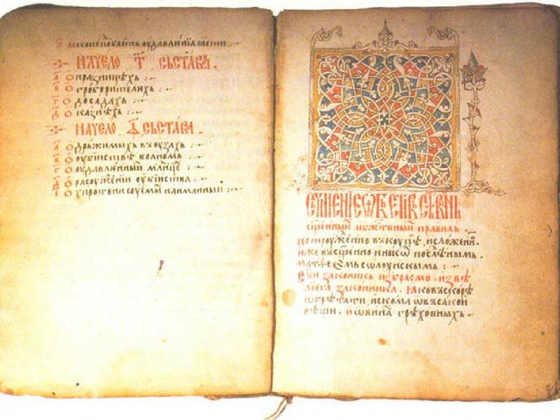 Дан словенске писмености