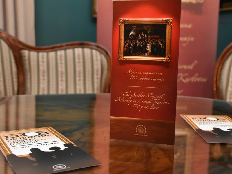 Izložbe i muzejska manifestacija u Galeriji Matice srpske