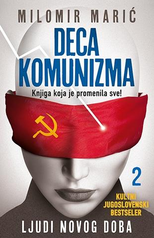 """Promocija knjige Milomira Marića """"Deca komunizma II – ljudi novog doba"""" 25. maja na """"Tribini mladih"""""""