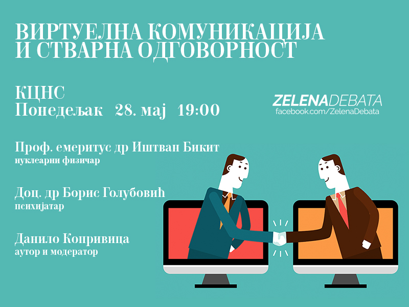 """Tribina """"Virtuelna komunikacija i stvarna odgovornost"""" 28. maja u Klubu """"Tribina mladih"""""""