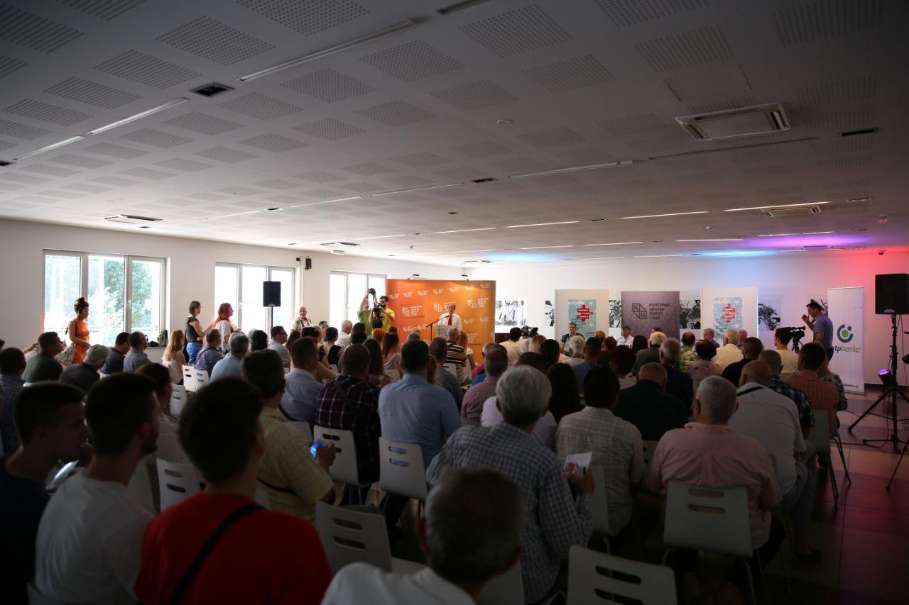Конференција о регионалној стабилности 2018. (ФОТО ПРИЧА)