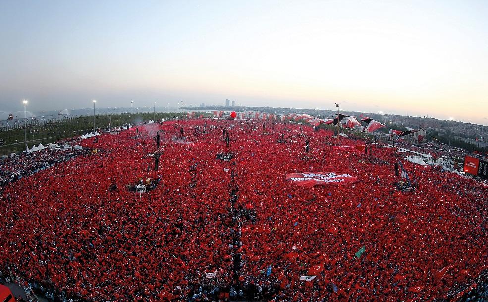 """Izložba fotografija """"15. jul – dan demokratije i nacionalnog jedinstva"""""""