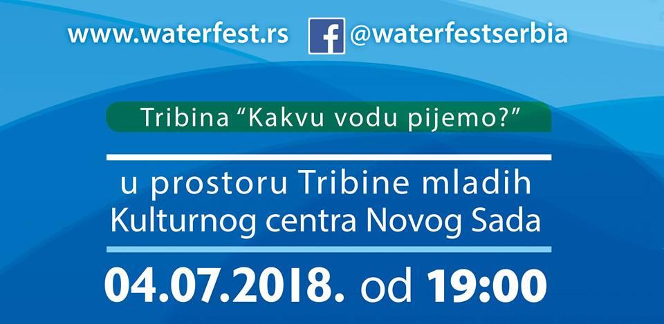 WATER FEST 2018 od 4. do 7. jula u KCNS