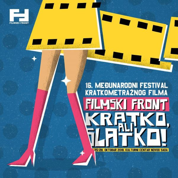 16. Međunarodni festival kratkometražnog filma – FILMSKI FRONT