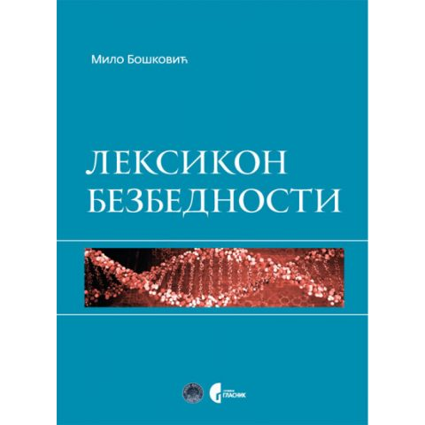 "Promocija knjige ""LEKSIKON BEZBEDNOSTI"" 12. decembra u klubu ""Tribina mladih"""