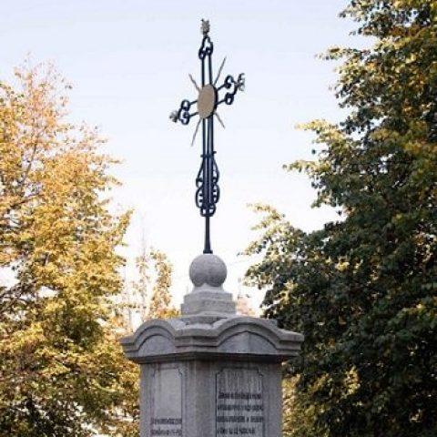"Izložba ""Veliki rat kroz novosadske spomenike"" od 27. decembra u KCNS"
