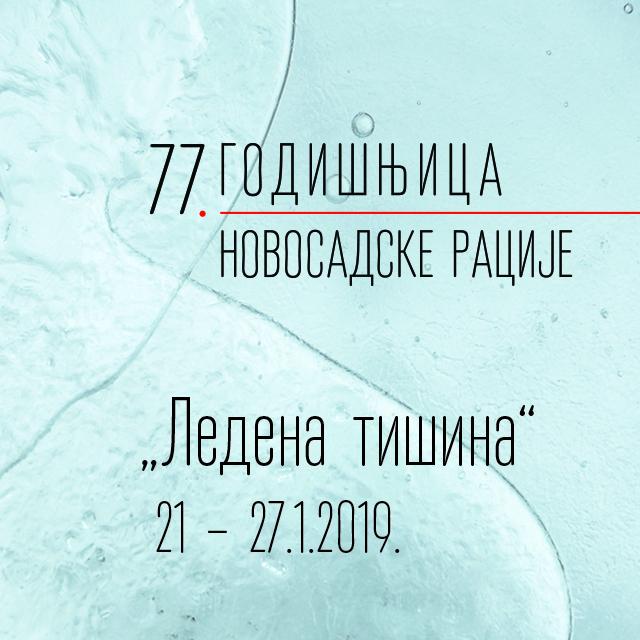 77. godišnjica Novosadske racije