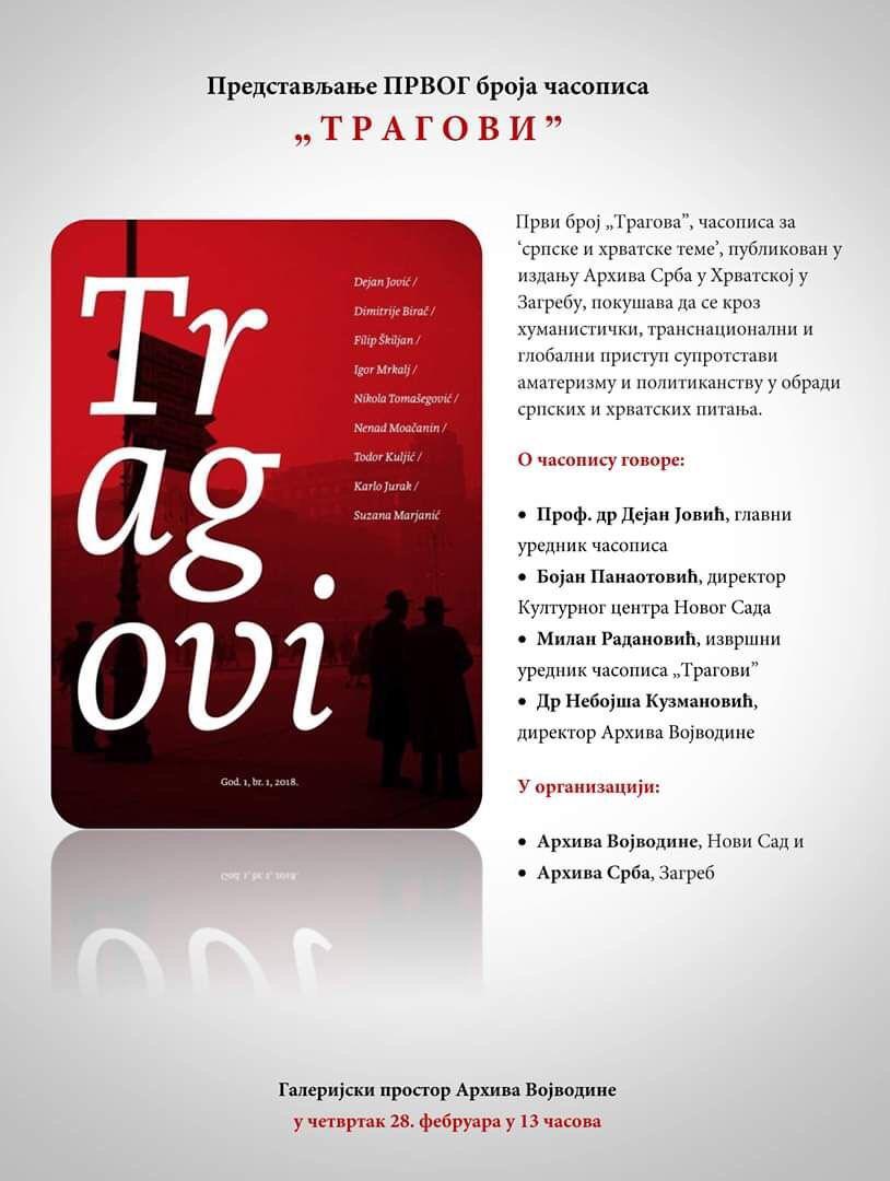 Predstavljanje PRVOG broja časopisa TRAGOVI 28. februara u Arhivu Vojvodine