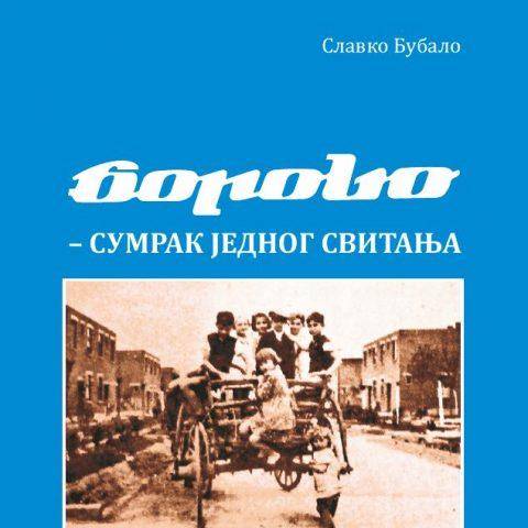 """Promocija knjige """"Borovo- sumrak jednog svitanja"""" novinara i publiciste Slavka Bubala 5. marta na Tribini mladih"""
