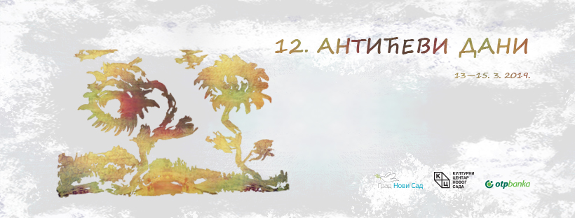 12. ANTIĆEVI DANI 13–15. MART 2019.