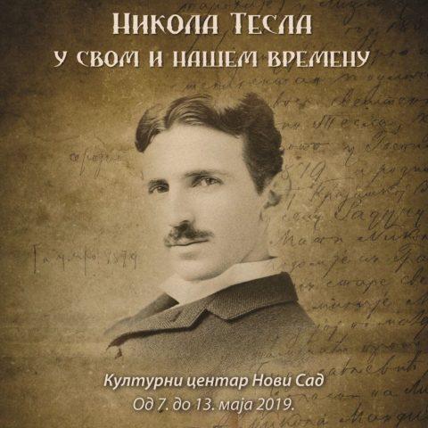 "Izložba  ""Nikola Tesla – U svom i našem vremenu"" od 07. maja u klubu ""Tribina mladih"""