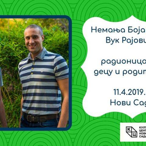 Radionica Vuka Rajovića i Nemanje Bojanića u okviru NTC programa u KCNS