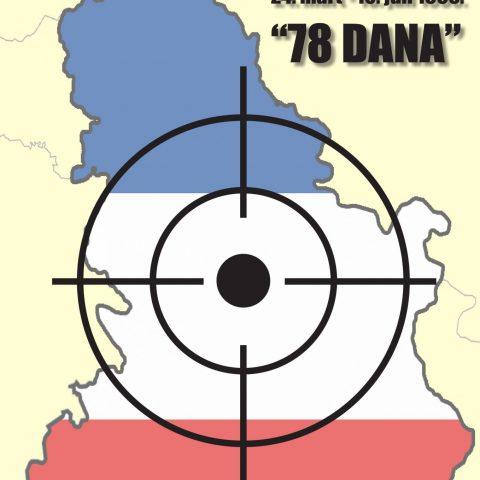 """Izložba  """"78 dana"""" Aleksandra Stojanovića od 09. aprila u klubu """"Tribina mladih"""""""