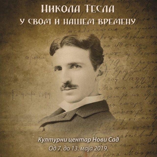 """Stručno vođenje kroz izložbu """"Nikola Tesla – U svom i našem vremenu"""" u ponedeljak 13. maja"""