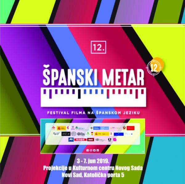 12. Španski metar u Kulturnom centru Novog Sada