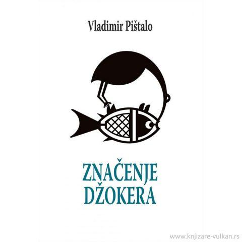 """Promocija knjige Vladimira Pištala ZNAČENjE DžOKERA 18. juna u klubu """"Tribina mladih"""""""