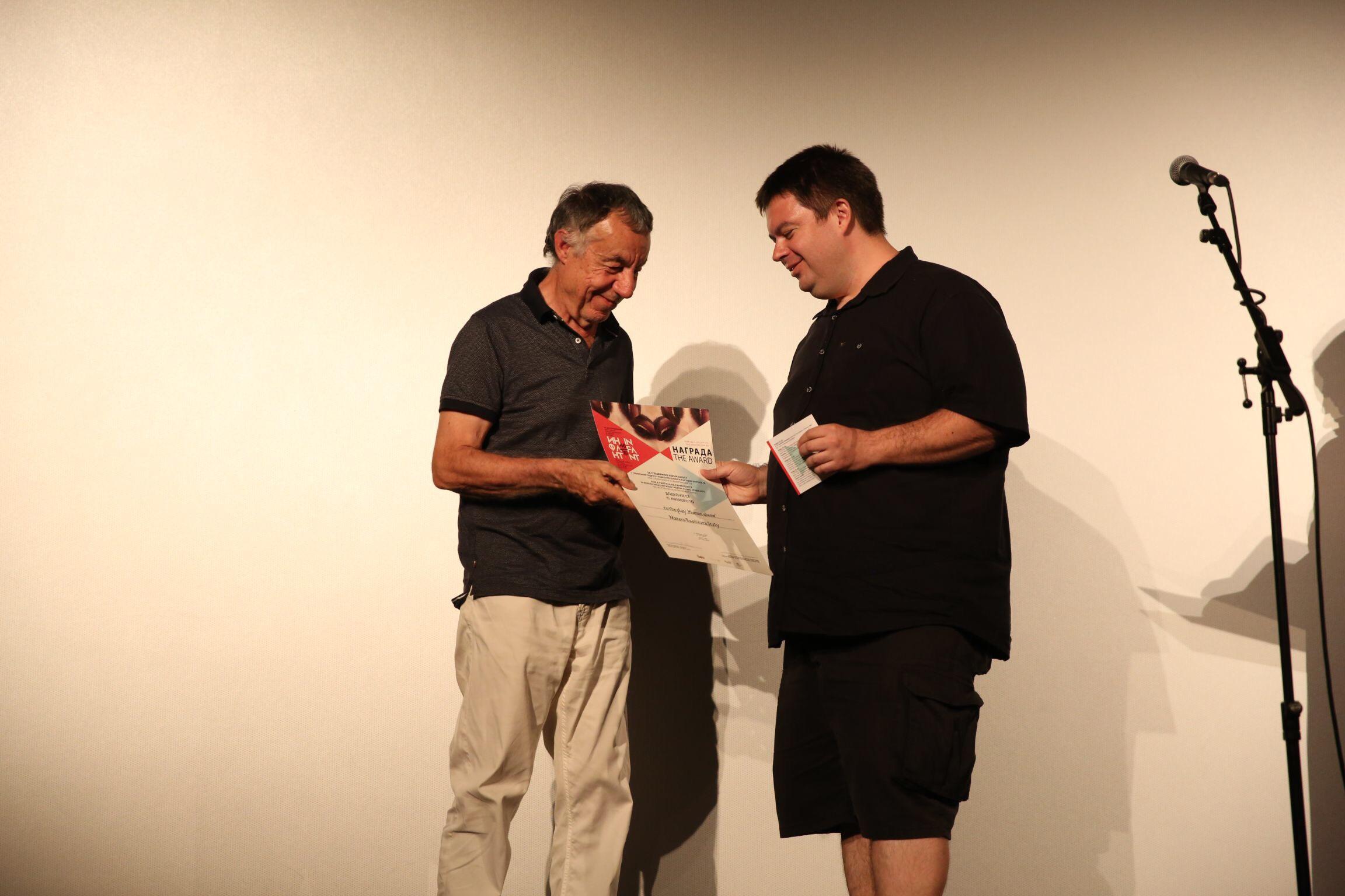 """Trupi """"Goblin parti"""" iz Južne Koreje nagrada za predstavu u celini – Završen 46. INFANT"""
