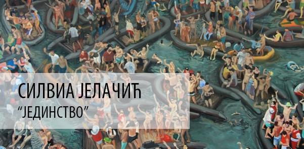 """Izložba slika """"Jedinstvo"""" autorke Silvie Jelačić od 22. jula u Likovnom salonu"""