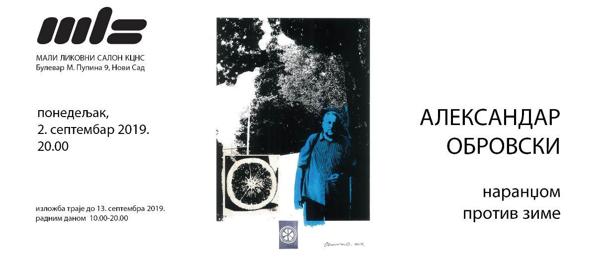Izložba grafičkih radova autora Aleksandra Obrovskog 02. septembra u Malom likovnom salonu