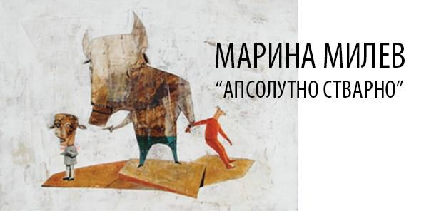 """Izložba radova """"Apsolutno stvarno"""" autorke Marine Milev od 5. avgusta u Likovnom salonu"""