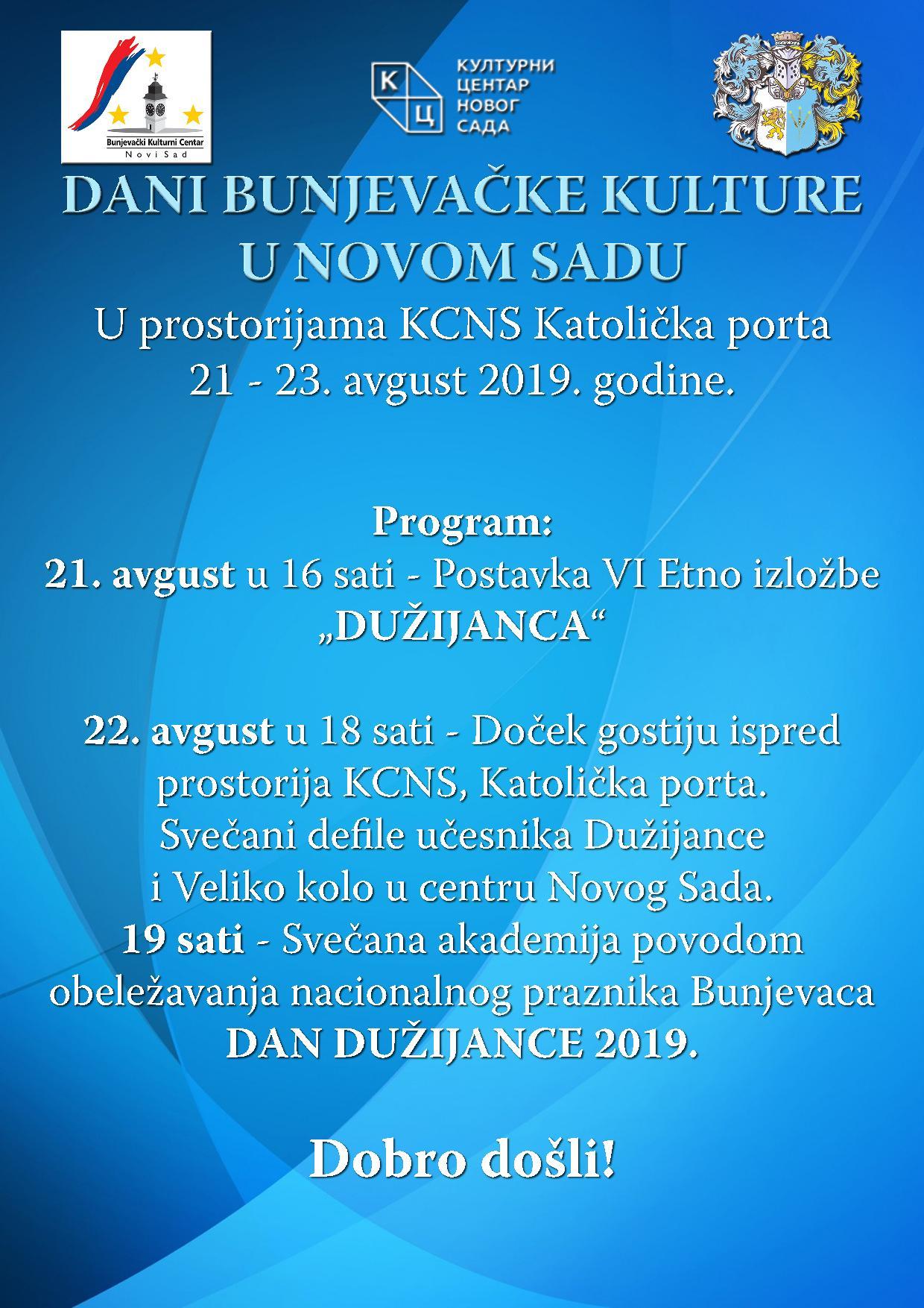 """""""Dani bunjevačke kulture""""od 21. avgusta u KCNS"""