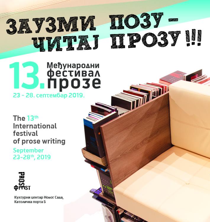 Najavna konferencija za novinare povodom 13. PROSEFESTA