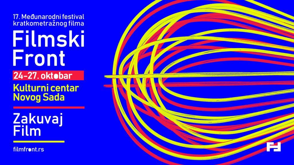 17. Međunarodni festival kratkometražnog filma Filmski Front