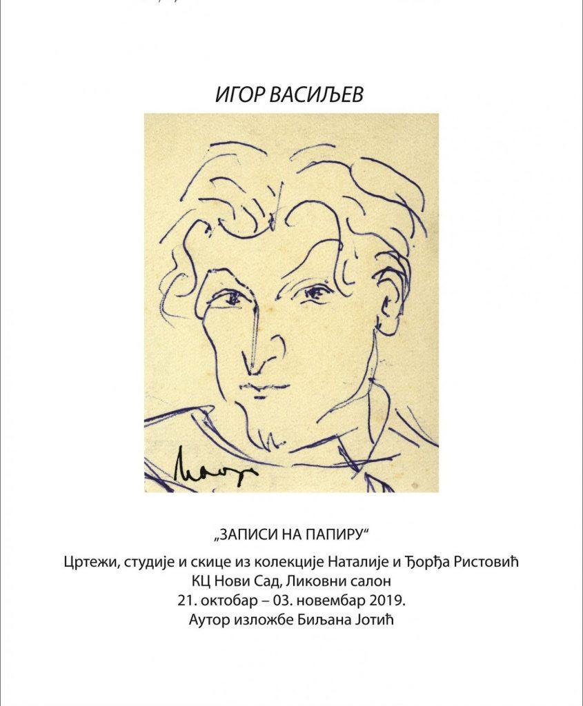 Izložba skica, crteža i studija umetnika Igora Vasiljeva od 21. oktobra u Likovnom salonu