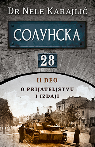 "Promocija romana dr Neleta Karajlića ""Solunska 28"", drugi deo – o prijateljstvu i izdaji 05. decembra u KCNS"