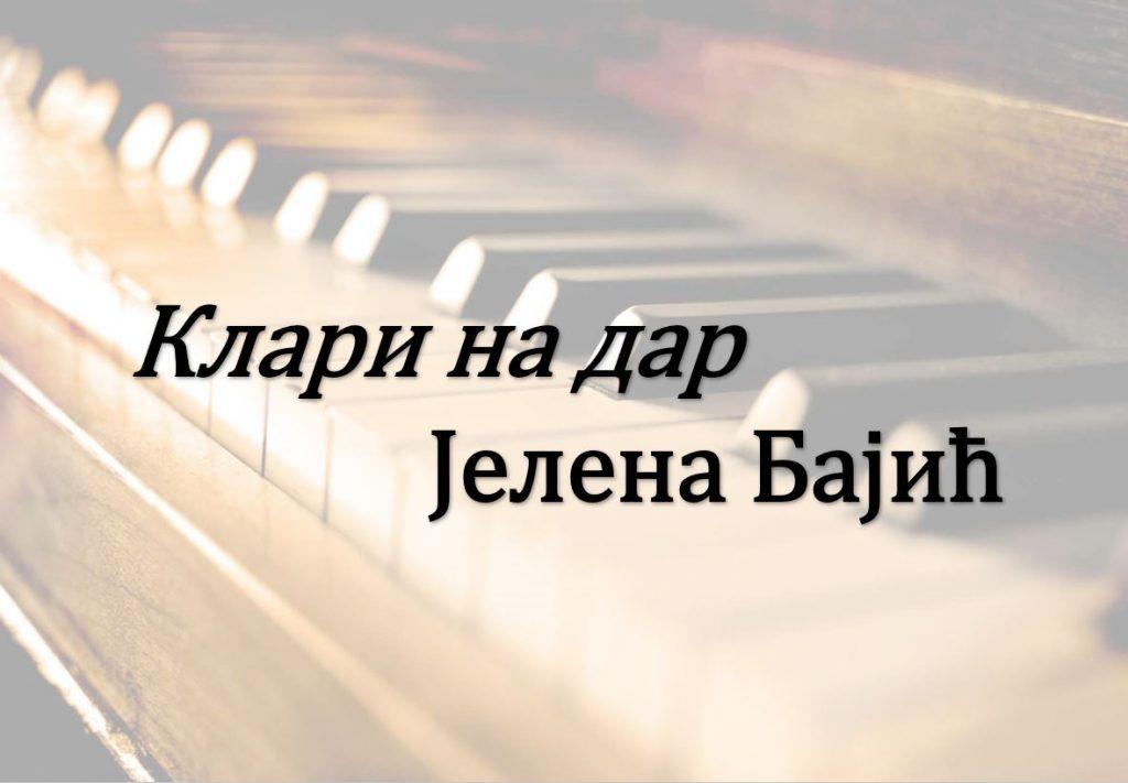Koncert Jelene Bajić – Klari na dar, 10. decembra u Gradskoj kući
