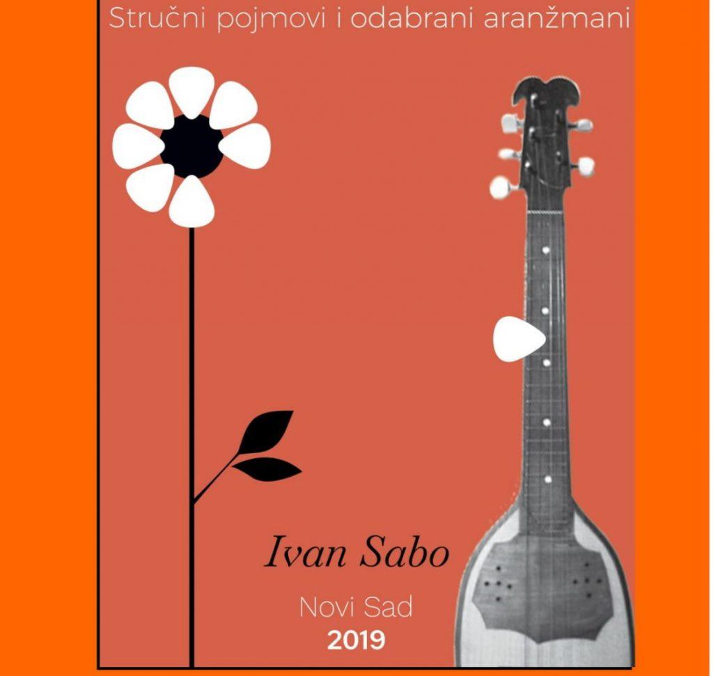 """Promocija knjige autora Ivana Saboa """"Tamburaški leksikon"""" 11. decembra u klubu """"Tribina mladih"""""""