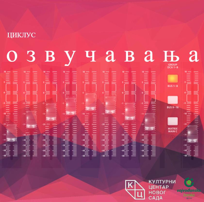 """Koncert učenika muzičke škole """"Kulturno sklonište"""" 21. decembra u KCNS"""