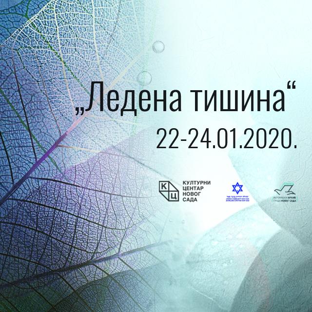 """Ledena tišina – izložba """"Stradanje pravoslavnih sveštenika tokom Šajkaško-novosadske racije"""""""