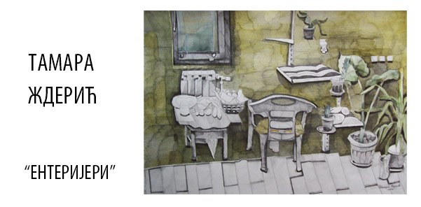 Izložba crteža Tamare Žderić od 27. januara u Likovnom salonu