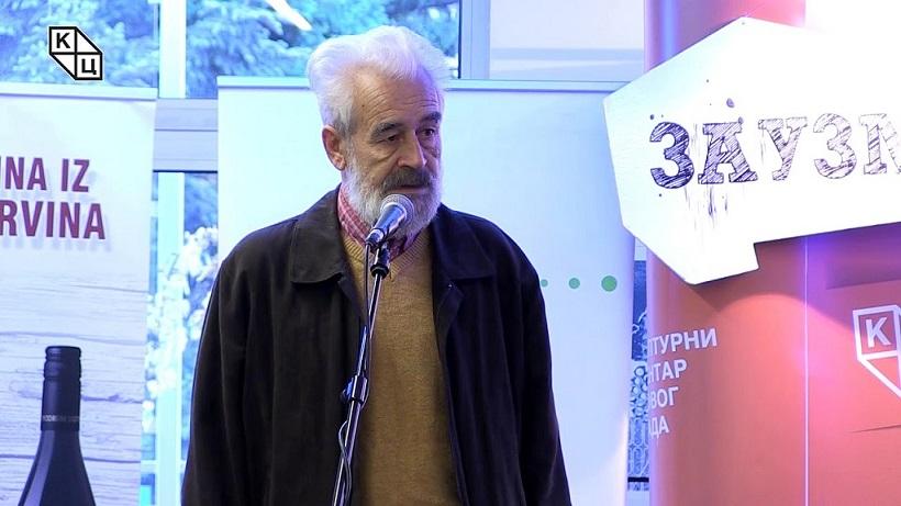 Saradniku KCNS, Đorđu Sladoju, priznanje za celokupno pesničko delo