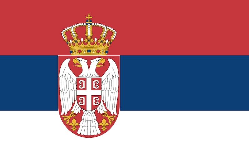 ДАН ДРЖАВНОСТИ Република Србија данас, 15. фебруара на Сретење, прославља свој Дан државности.