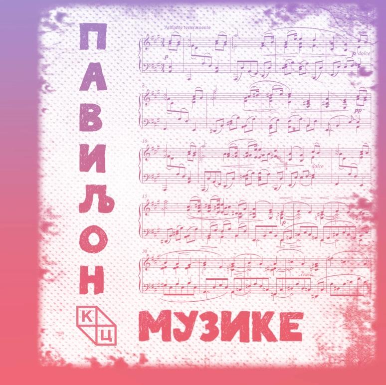 ОТКАЗАНО – Концерт Срђана Пауновића и Валентине Ненашеве 12. марта у Градској кући